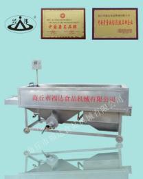 商丘福达FDYG60-120油炸锅价格