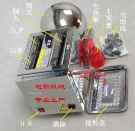 诊所专用小型制丸机