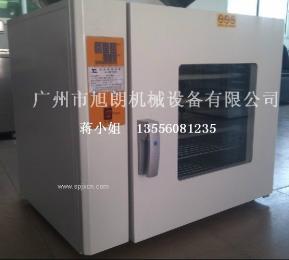 供应小型电热恒温干燥箱直销