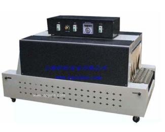 化妆品盒子收缩膜包装机