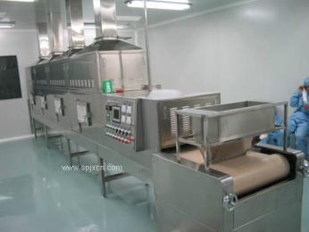 微波淀粉烘干机,微波添加剂烘干机,微波粉状食品烘干机