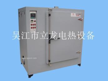 苏州哪里卖热风循环烘箱电热烘箱,电热恒温箱--立龙电热销售