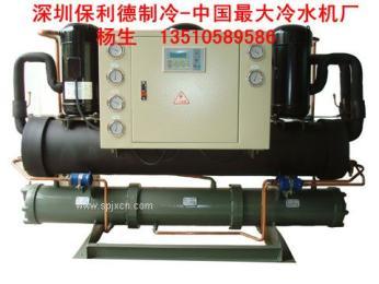 珠海60p水冷冷水机组