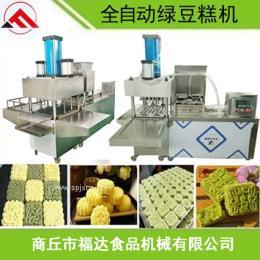 内蒙古全自动l酪酥糕机 多功能绿豆糕机