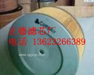 康普艾螺杆式空压机98262/170空气滤芯