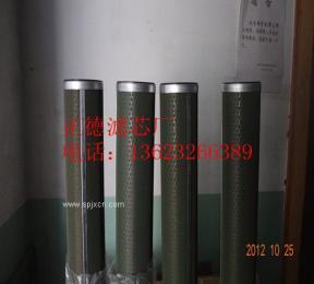 油水分离滤芯FLX-100*600FLX-150*500