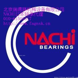 北京进口NACHI轴承NACHI轴承