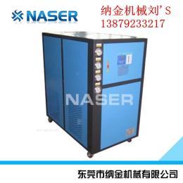 荆州50HP水冷式制冷机