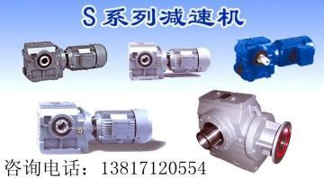 热卖优质齿轮减速机-SAF87蜗杆减速机-SAF97减速机价格