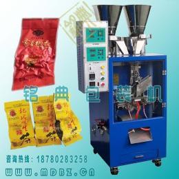 供应全自动茶叶真空包装机