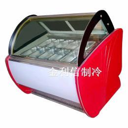 金利信牌红色冰淇淋展示柜