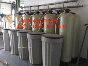 JK200-400全自动软水器水力驱动