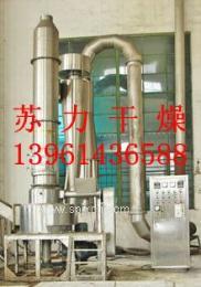 无水氯化钙烘干机,无水氯化钙干燥机 产品图片
