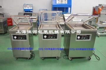 DZQ-400榨菜真空包装机