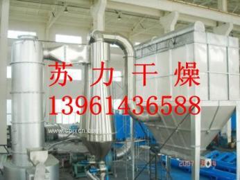 碳酸镁烘干机,碳酸镁闪蒸干燥机 产品图片