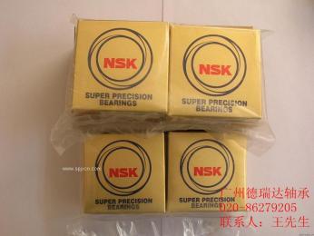 黑龙江NSK进口轴承