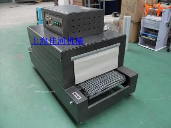 BS-400禮盒外包裝膜收縮機