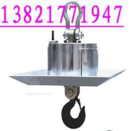 济南15吨耐高温无线电子吊钩秤!