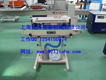FR-900C充气封口机