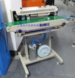連續性充氣封口機(FR-900C)