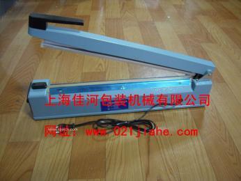 SF-200上海塑料袋封口机