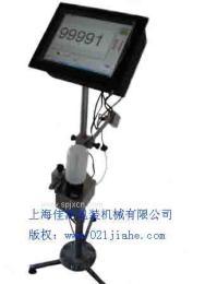 流水線專用生產日期噴碼機