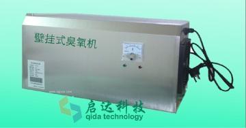 風冷型高濃度臭氧發生器 壁掛式臭氧發生器廠家