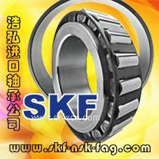 湖南NSK进口轴承 湖南进口轴承供应 湖南进口轴承现货销售