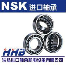 NSK轴承 NSK进口轴承 日本NSK进口轴承 浩弘进口轴承公司