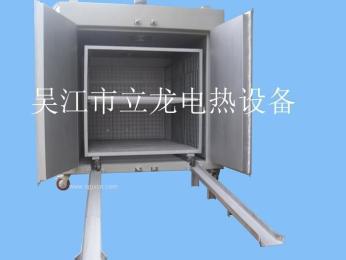大型热风循环烘箱-热风烘箱-立龙牌恒温热风循环烘箱LLT系列