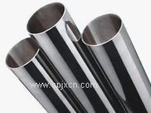 烟台不锈钢圆管 烟台不锈钢圆管加工 烟台不锈钢圆管厂家