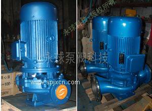 ISG(IRG,YG,IHG)型立式管道泵|管道泵