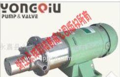 CQCB型不锈钢磁力齿轮泵 化工泵