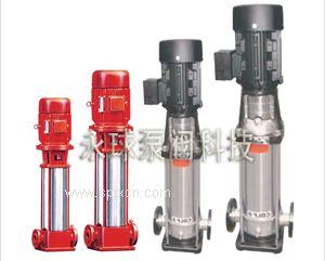 GDL型立式多級管道泵|消防泵