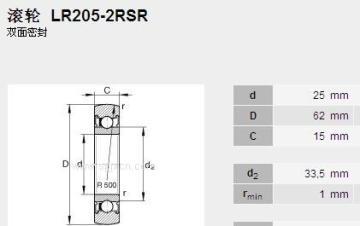 销售INA滚轮轴承LR205-2RSR