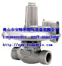 供美国费希尔133L/R622-DGJ/99天燃气减压阀/煤气调压器