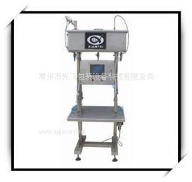 ZCG-4B半自動液體變定量灌裝機