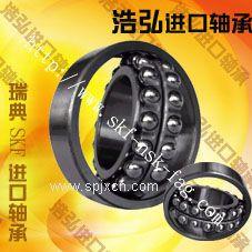 上海NSK进口轴承 深?#30331;?#36724;承 上海进口轴承总经销