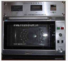微波化学试验炉