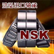 重庆进口轴承 NSK圆柱滚子轴承 浩弘公司授权经销商