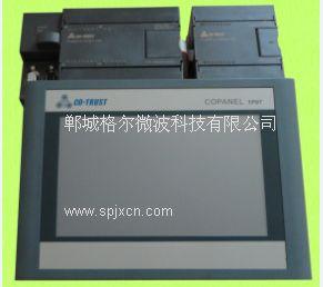 PLC觸摸屏控制系統