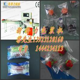 供应用的枕式果脯包装机械设备
