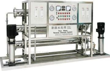 青州新源供應地下水過濾設備地下水除鐵錳設備純凈水處理設備