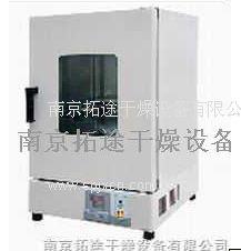 电热鼓风干燥箱,烘箱---南京拓途干燥设备有限公司