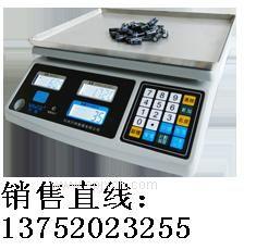 天津维修计数电子秤