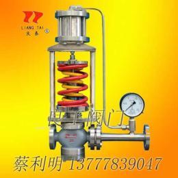ZZY自力式蒸汽控制閥