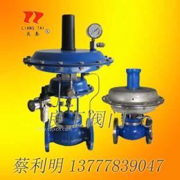 ZZDQ自力式氮封减压装置调节阀