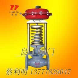 气体压力控制自力式减压调节阀