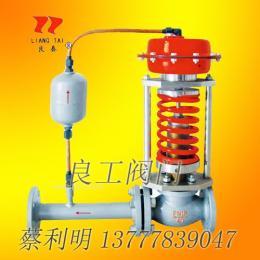 蒸汽管道压力调节阀减压稳压阀