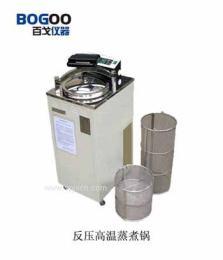 安全智能反压高温蒸煮锅--百戈仪器